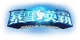 Heroes of the Storm Logo. Click to visit homepage.